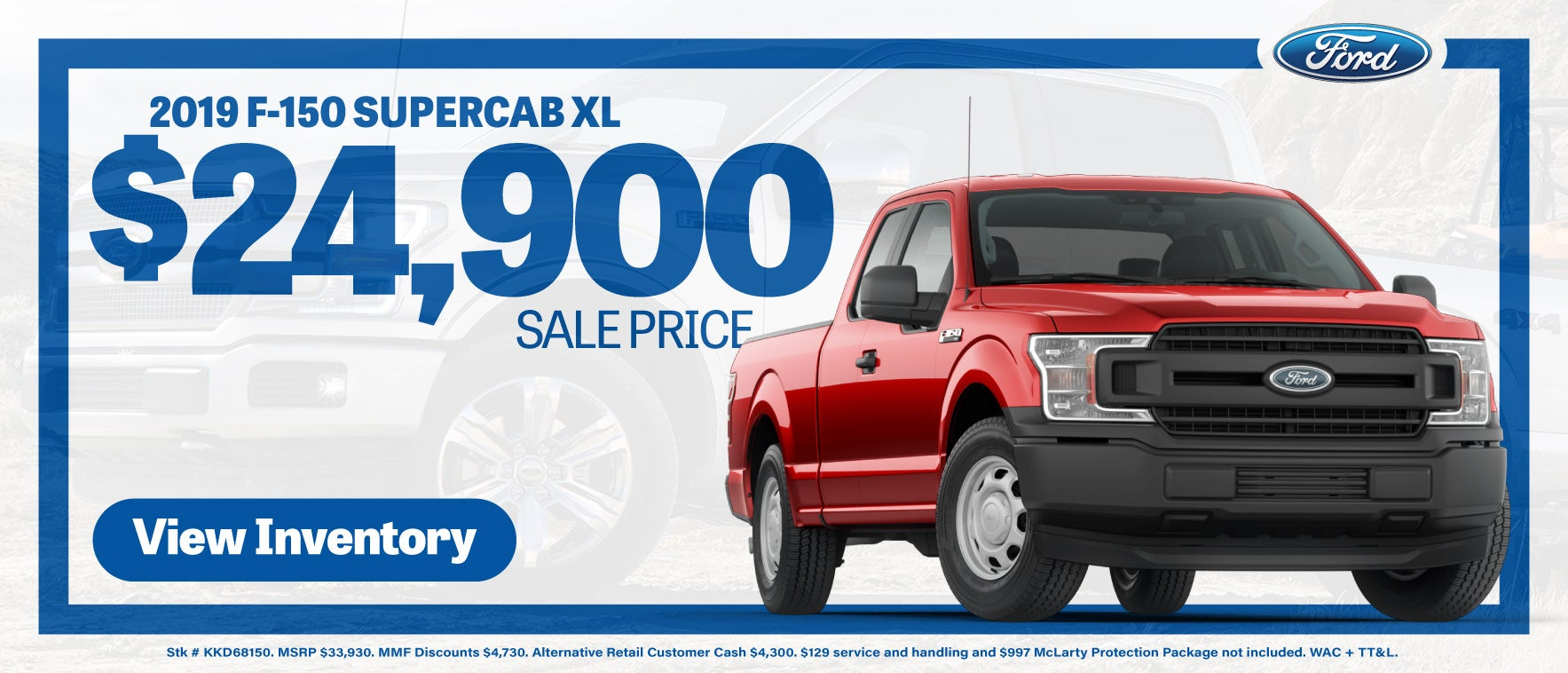Landers Mclarty Ford >> Ford Dealer In North Little Rock Ar Used Cars North Little